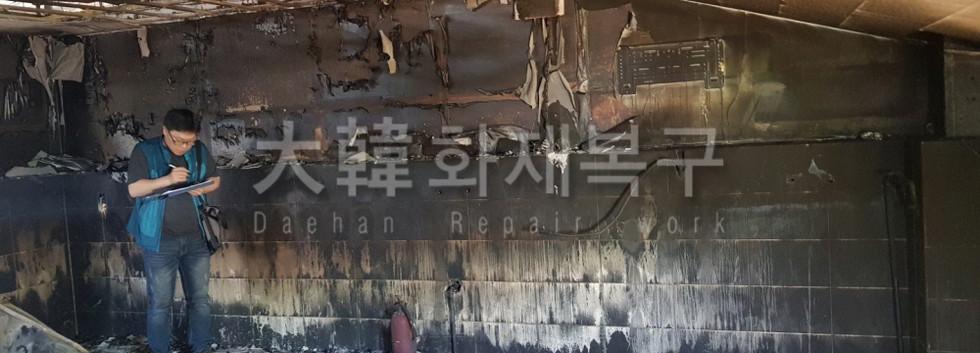2018_5_화성진도메탈_현장사진_8
