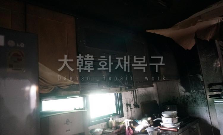 2015_1_쌍문동 미래빌라_현장사진_4