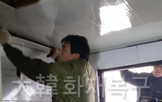 2015_1_쌍문동 미래빌라_공사사진_12