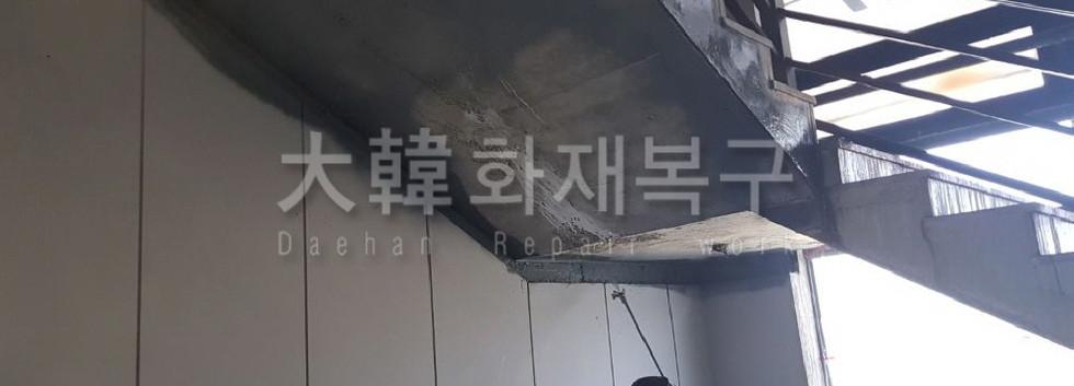 2017_11_옥련동 군산아구탕_공사사진_7