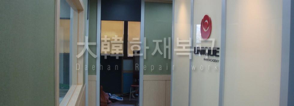 2012_9_자양동 학원_완공사진_6