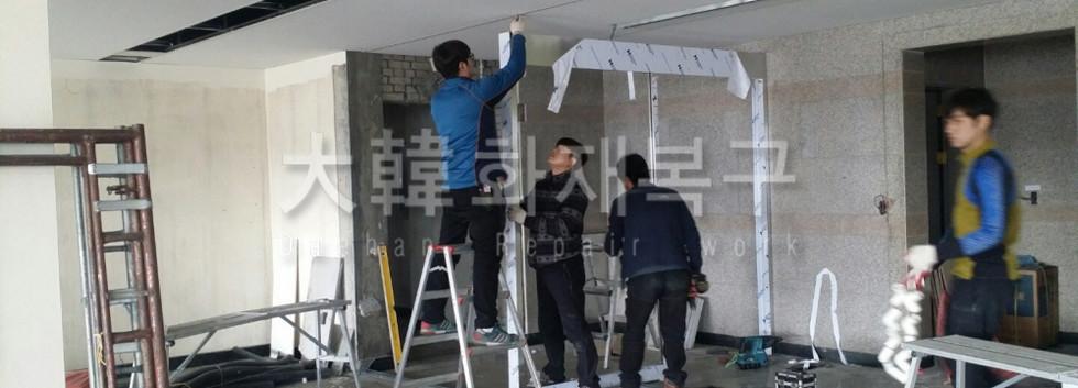 2017_1_성내동 한일식품_공사사진_10