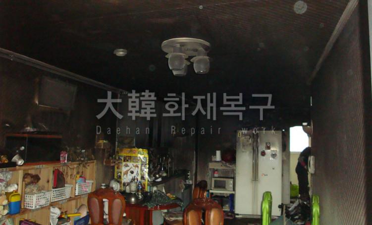 2011_5_신월동 궁전아파트_현장사진_14