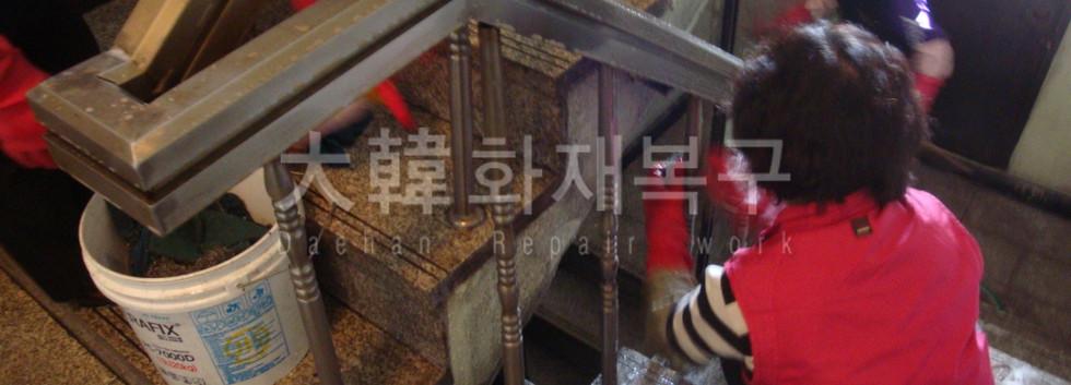 2012_10_신설동 건물 지하_공사사진_3