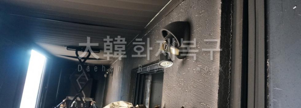 2015_1_쌍문동 미래빌라_현장사진_1