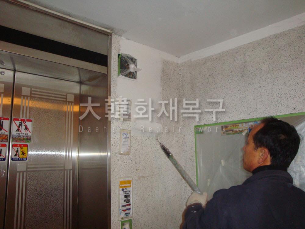2012_2_평택 동신아파트_공사사진_8