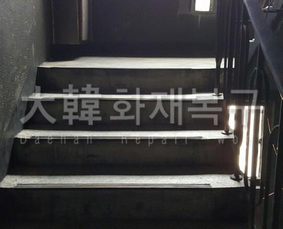 2016_쌍문동 한양아파트_현장사진_3