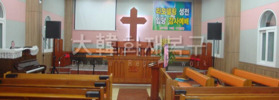 2012_12_이천 효양교회 리모델링_공사사진_2