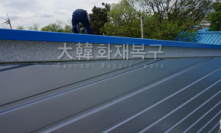 2014_4_평택 서탄면 경원산업_공사사진_6