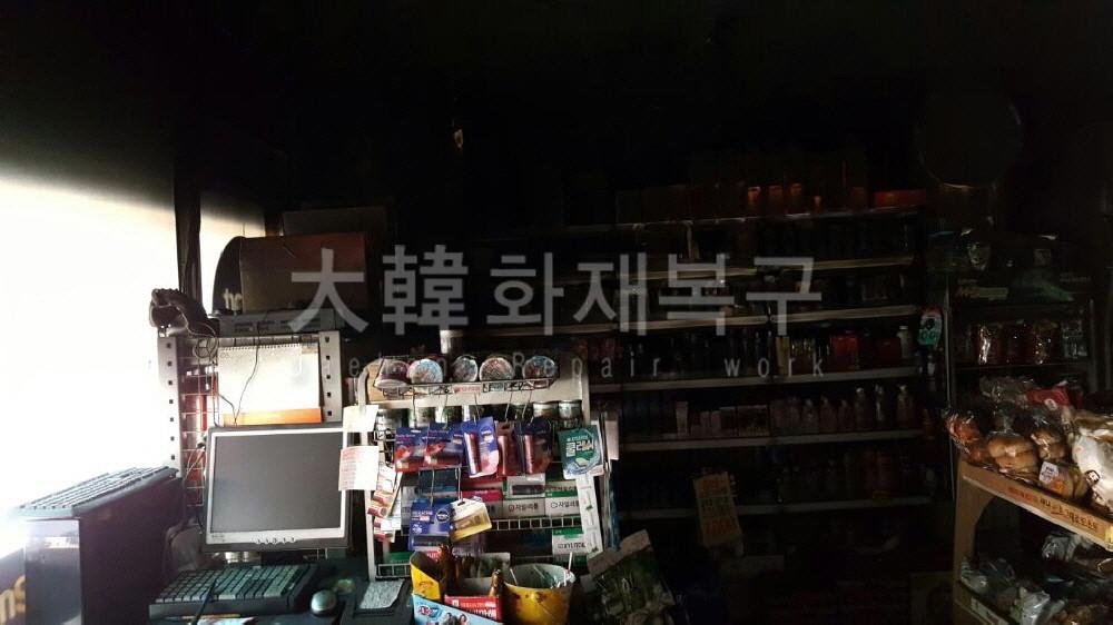 2017_3_독산동 현대마트_현장사진_7
