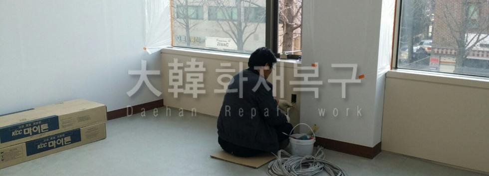 2017_1_성내동 한일식품_공사사진_5