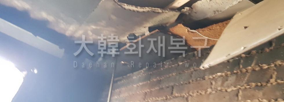 2018_12_수유동 빌라_현장사진_9