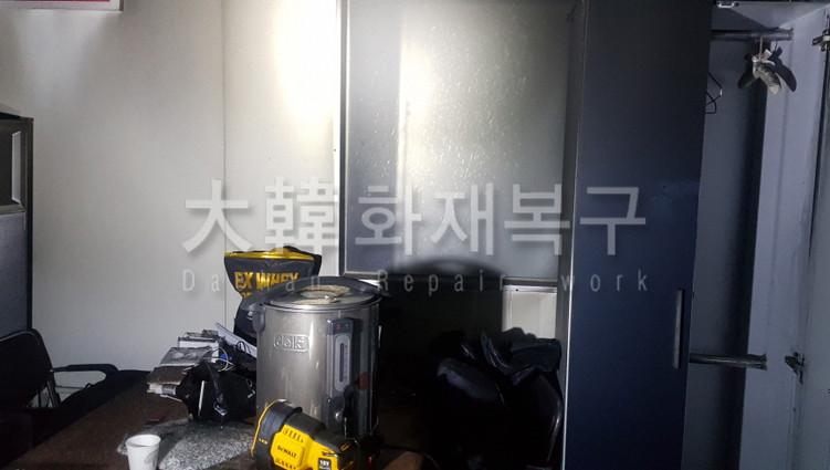 [꾸미기][크기변환]KakaoTalk_20210202_155911016_