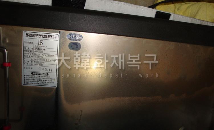 2011_8_청량리 동부아파트_현장사진_2