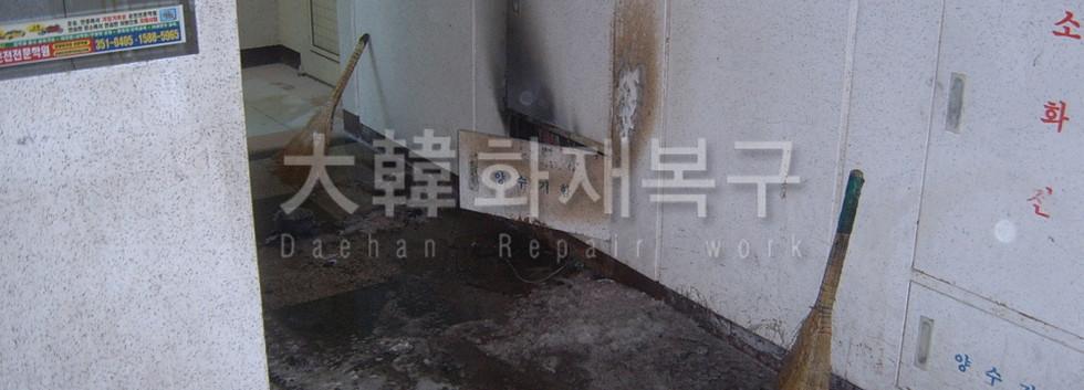 2012_2_평택 동신아파트_현장사진_6