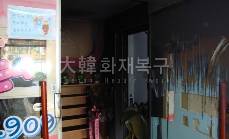 2012_4_길음동 어린이집_현장사진_8