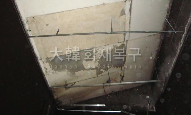 2011_5_하남시 신장동 빌라_공사사진_10