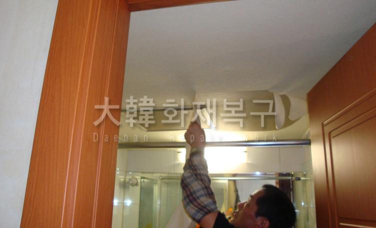 2010_4_일산보보카운티_공사사진_3