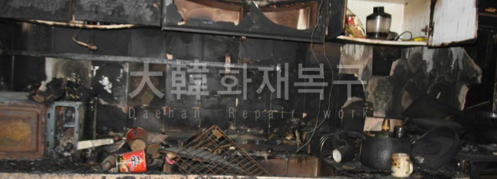 2016_4_성남그린빌라_현장사진_1