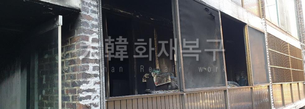 [꾸미기][크기변환]KakaoTalk_20200313_153538514.