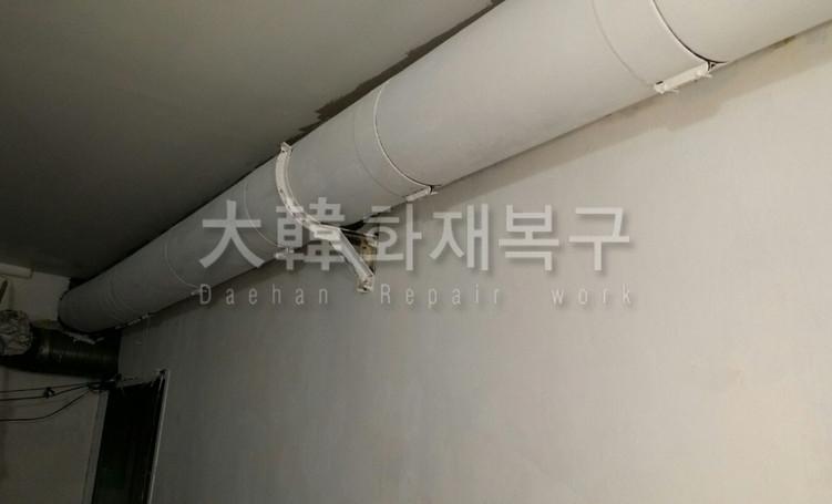 2016_2_중랑구 천지연스파_공사사진_2