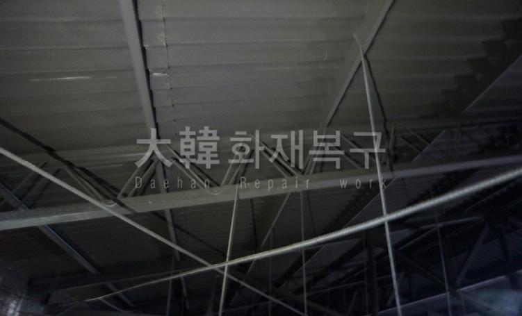 2013_4_안양 로케트 밧데리공장_현장사진_4
