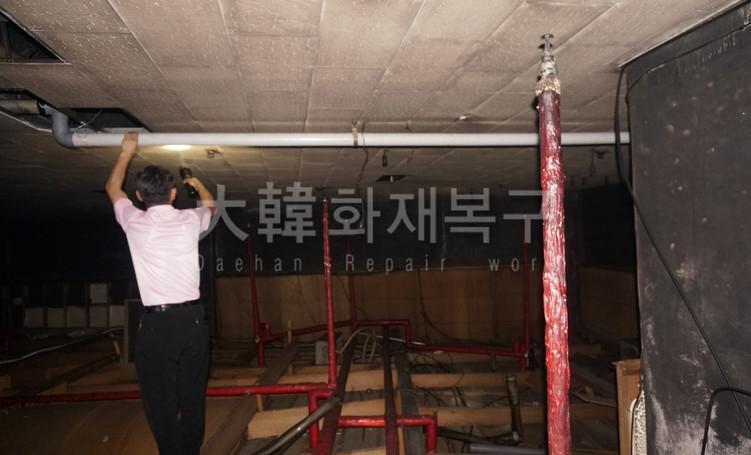 2014_6_창천동빌라_공사사진_9
