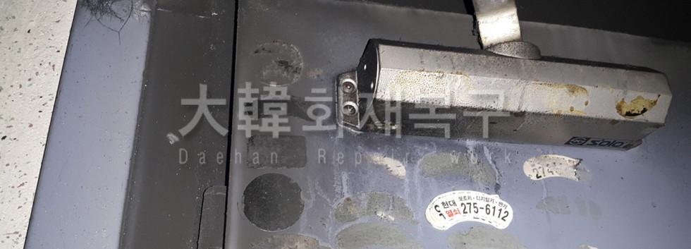 2014_12_기흥구 두진아파트_현장사진_16