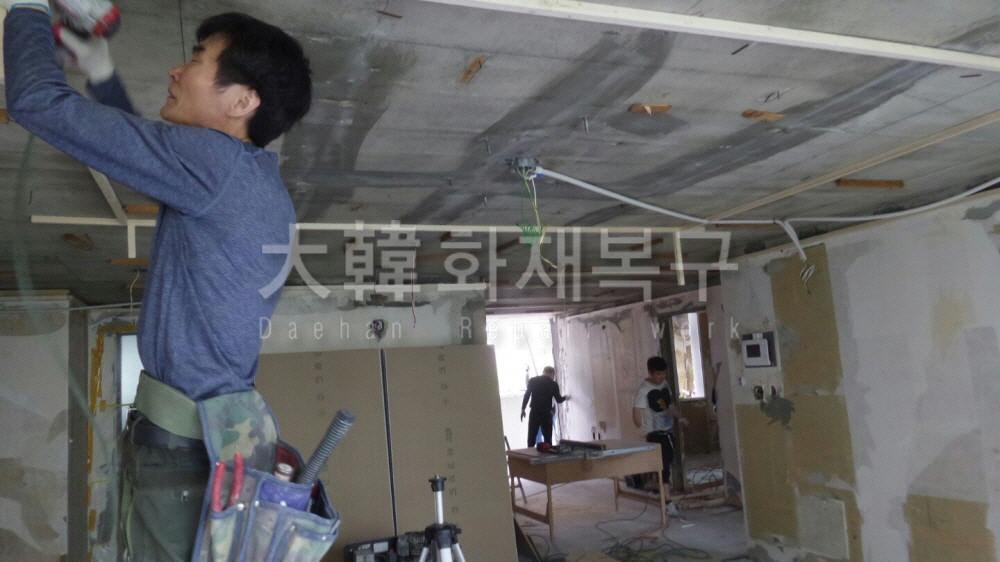 2017_4_돈암동 한신아파트_공사사진_4