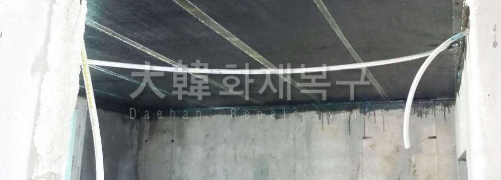 2016_10_쌍문동 한양아파트_공사사진_8