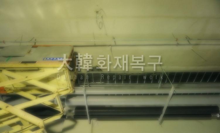 2014_1_화도물류창고 오성냉동_2