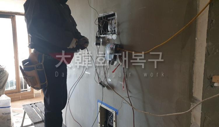 [꾸미기][크기변환]3. 전기공사 (3).jpg