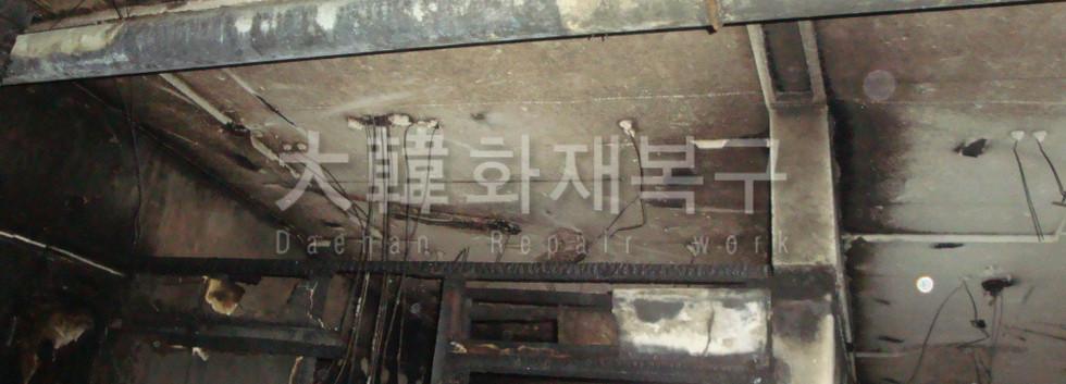 2012_5_미아동 현대아파트_현장사진_6