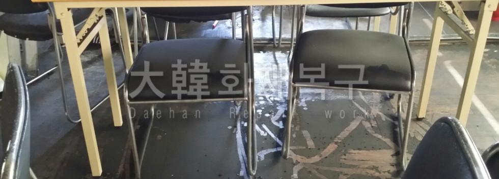 2016_8_마장동 교회_그을음 제거_7