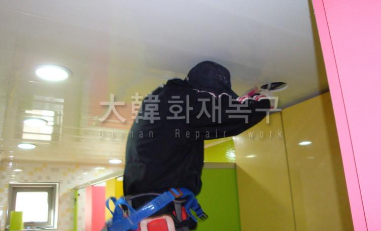 2012_4_길음동 어린이집_공사사진_1