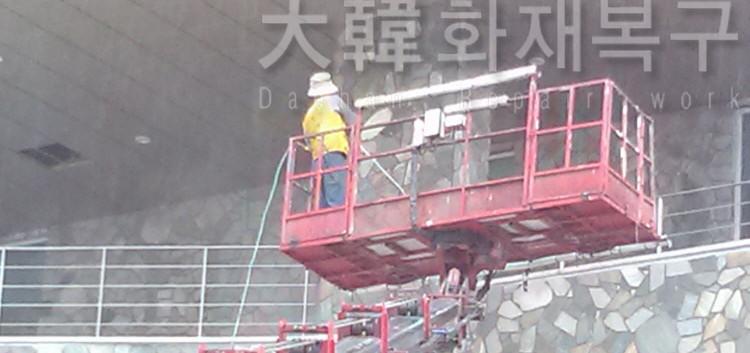 2012_6_강원도 대명콘도 외벽발수제_공사사진_2