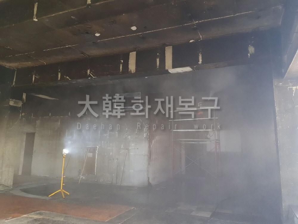 2017_11_옥련동 군산아구탕_공사사진_3