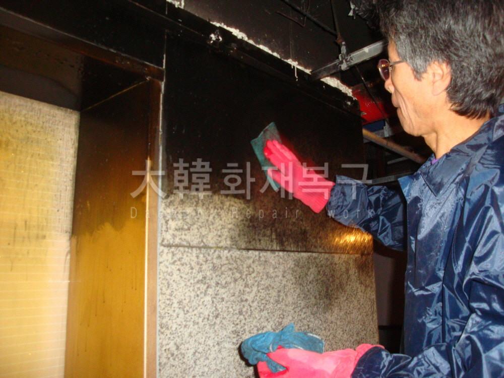 2012_10_의정부 동인빌딩_공사사진_18