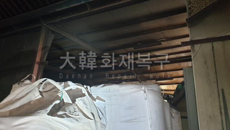 [꾸미기][크기변환]KakaoTalk_20210422_155645056_