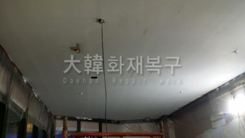 2016_2_중랑구 천지연스파_공사사진_6