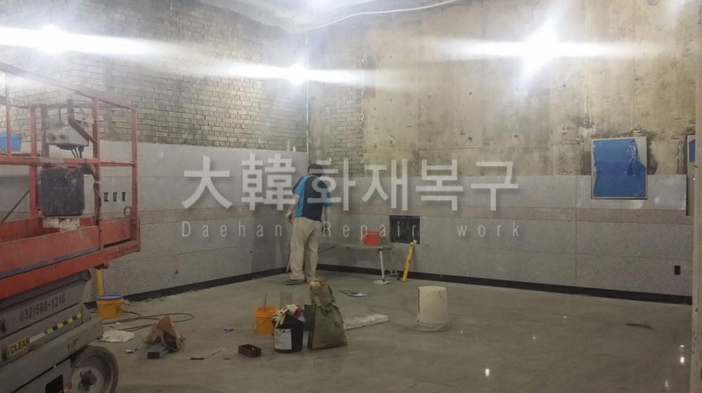 2014_7_방배동 화련빌딩_공사사진_15
