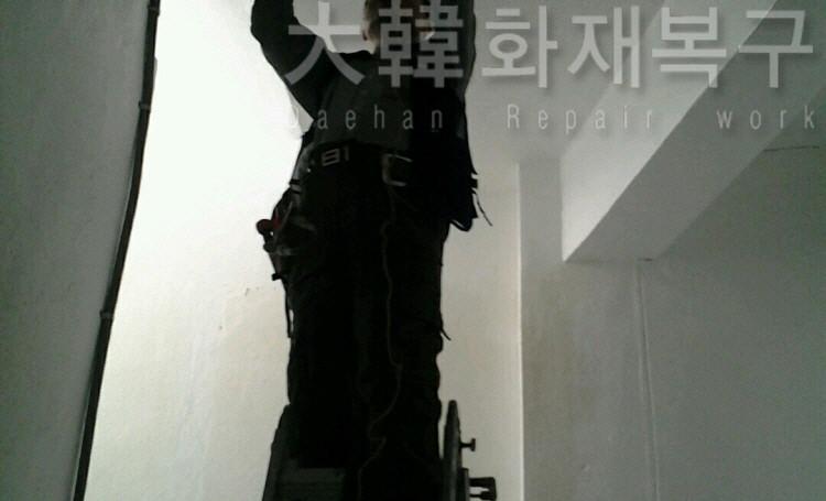 2014_6_창천동빌라_공사사진_1
