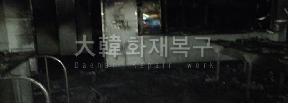2017_12_서울 삼육고등학교_현장사진_1