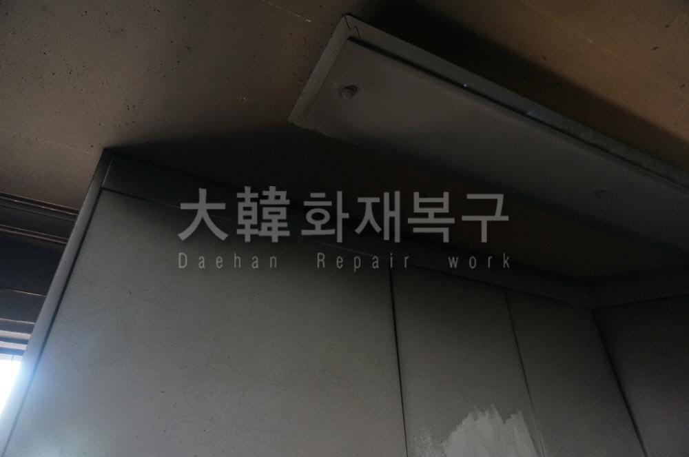 2015_7_신정동 빌라_현장사진_10