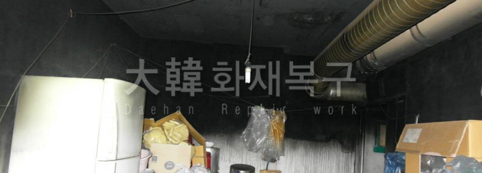 2016_2_중랑구 천지연스파_현장사진_6