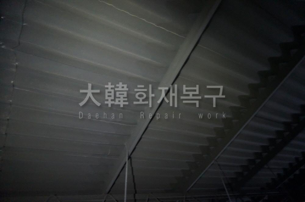 2013_4_안양 로케트 밧데리공장_현장사진_1