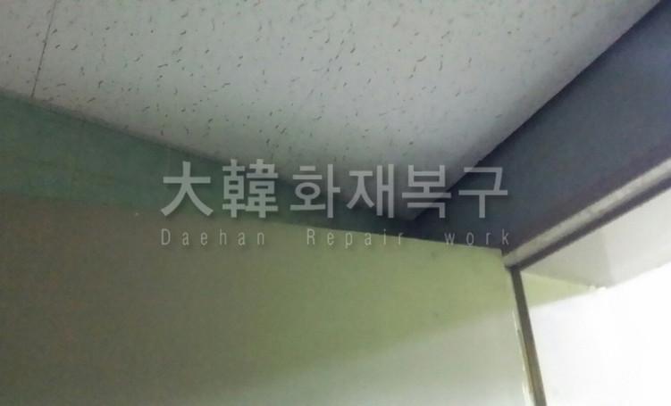 2017_1_성내동 한일식품_완공사진_3