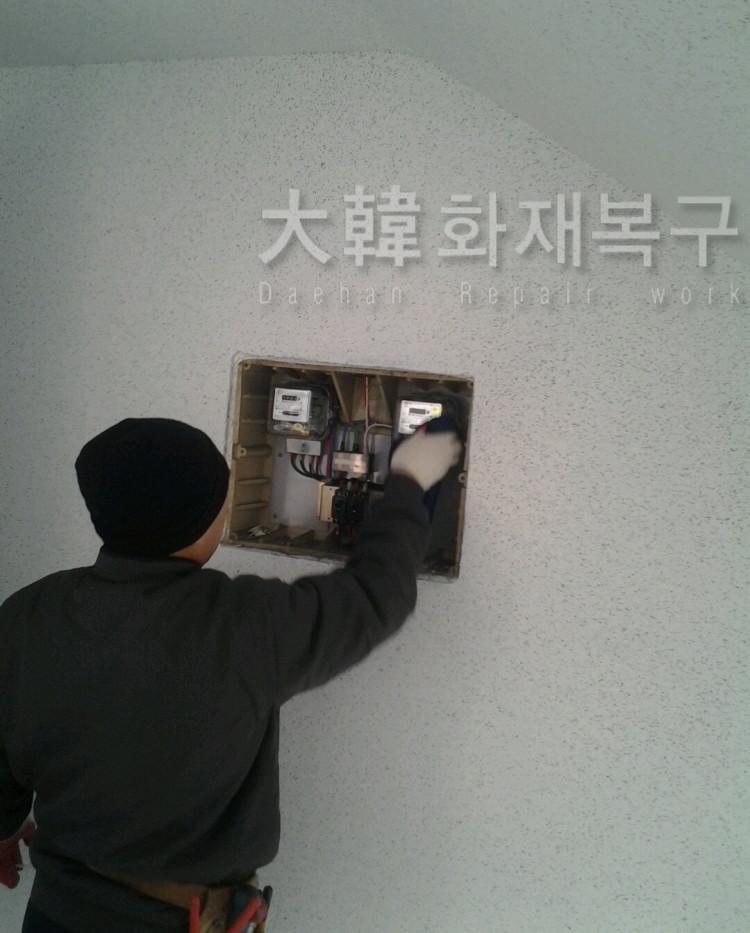 2014_12_기흥구 두진아파트_공사사진_6