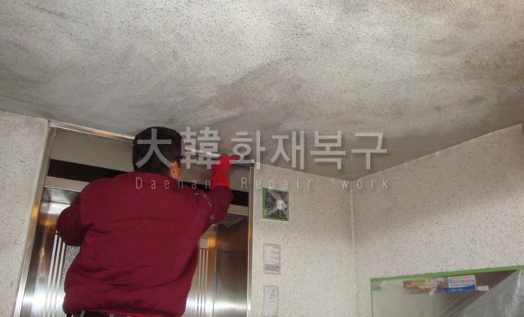 2012_2_평택 동신아파트_공사사진_9