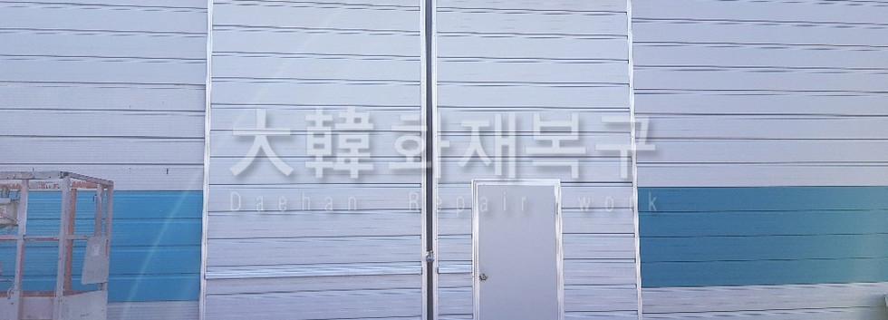 2017_4_더난출판사_완공사진_1